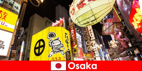 Nghệ thuật giải trí hài hước luôn là chủ đề chính của người lạ ở Osaka